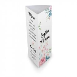 Table menu flower wrap
